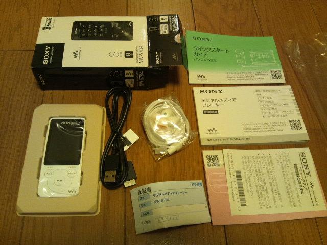 NW-S784の付属品