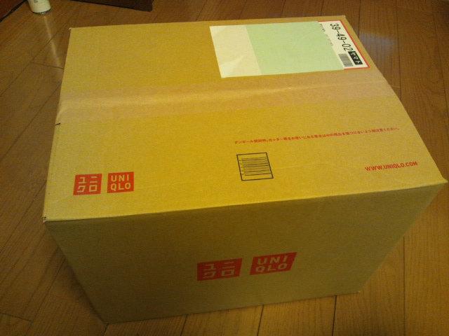 ユニクロ通販の箱