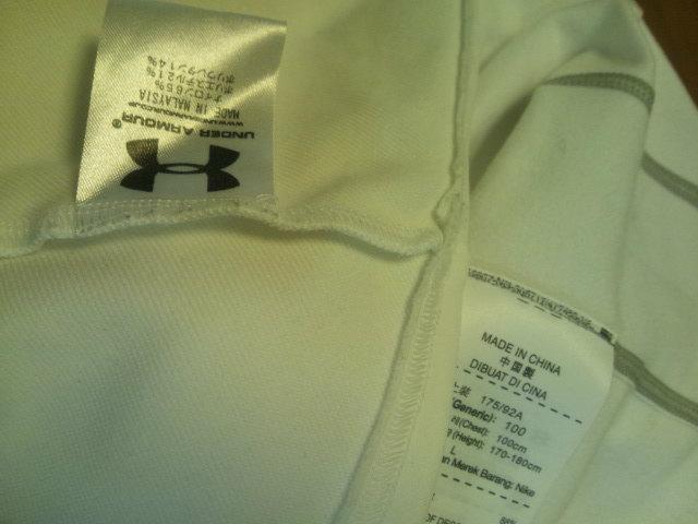 アンダーシャツの裏地