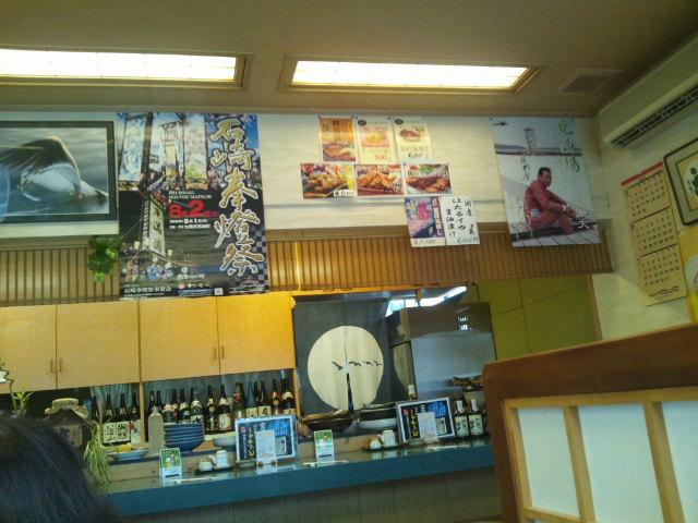 鮨居酒屋 福ちゃん 店内の様子